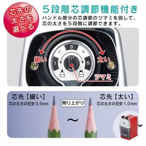 鉛筆削り カスタム CC-2000 カール事務器 【公式】|carl-onlineshop|03