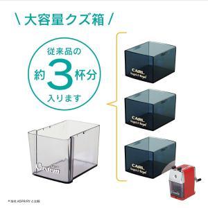 鉛筆削り カスタム CC-2000 カール事務器 【公式】|carl-onlineshop|04