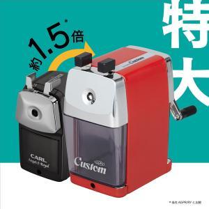 鉛筆削り カスタム CC-2000 カール事務器 【公式】|carl-onlineshop|06