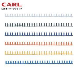 ルーズリング(8mm) LR-3008 カール事務器 【公式】|carl-onlineshop