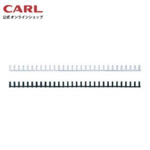 ルーズリング10mm50本入 LR-30105 カール事務器 【公式】|carl-onlineshop