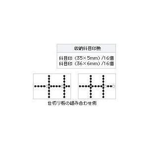 スチール印箱 SB-7001 carl-onlineshop 02