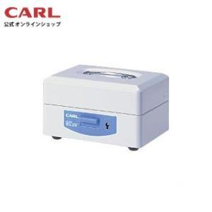 スチール印箱 SB-7002 カール事務器 【公式】 carl-onlineshop