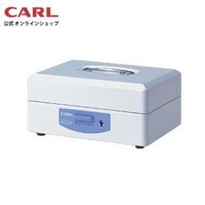 スチール印箱 SB-7003 カール事務器 【公式】 carl-onlineshop