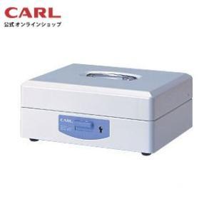 スチール印箱 SB-7004 カール事務器 【公式】 carl-onlineshop