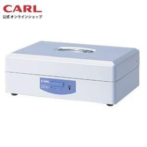 スチール印箱 SB-7005 カール事務器 【公式】 carl-onlineshop