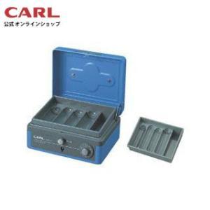 キャッシュボックス CB-8100|carl-onlineshop
