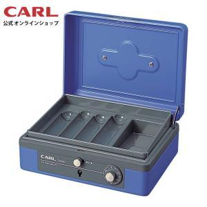 キャッシュボックス CB-8200|carl-onlineshop