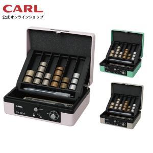 キャッシュボックス A6サイズ CB-8250 カール事務器 【公式】|carl-onlineshop