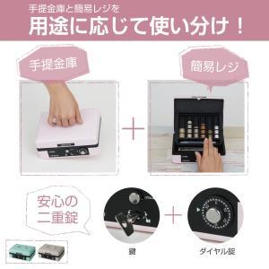 キャッシュボックス A6サイズ CB-8250 カール事務器 【公式】|carl-onlineshop|02