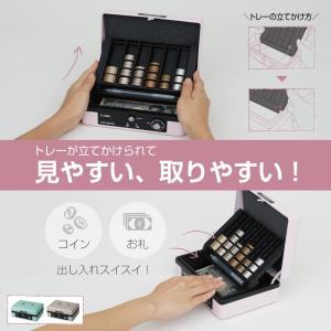 キャッシュボックス A6サイズ CB-8250 カール事務器 【公式】|carl-onlineshop|03