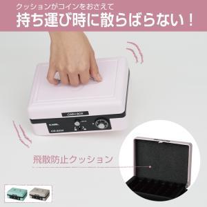 キャッシュボックス A6サイズ CB-8250 カール事務器 【公式】|carl-onlineshop|04