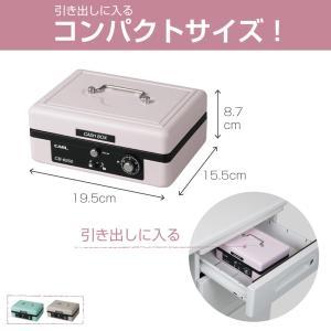 キャッシュボックス A6サイズ CB-8250 カール事務器 【公式】|carl-onlineshop|05