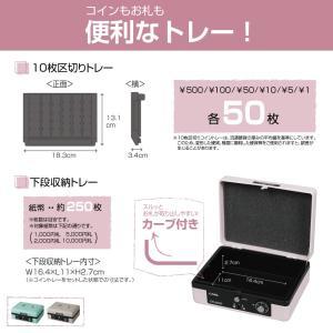 キャッシュボックス A6サイズ CB-8250 カール事務器 【公式】|carl-onlineshop|06