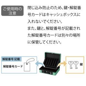 キャッシュボックス A6サイズ CB-8250 カール事務器 【公式】|carl-onlineshop|07