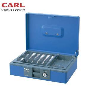 キャッシュボックス CB-8400|carl-onlineshop