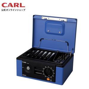 キャッシュボックス A5サイズ CB-8470 カール事務器 【公式】|carl-onlineshop