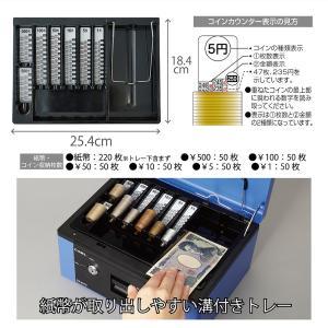 キャッシュボックス A5サイズ CB-8470 カール事務器 【公式】|carl-onlineshop|03