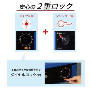 キャッシュボックス A5サイズ CB-8470 カール事務器 【公式】|carl-onlineshop|04
