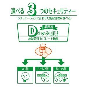 キャッシュボックス A5サイズ CB-8470 カール事務器 【公式】|carl-onlineshop|05