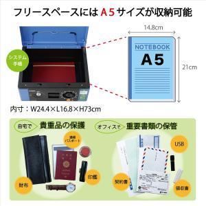 キャッシュボックス A5サイズ CB-8470 カール事務器 【公式】|carl-onlineshop|06