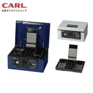 キャッシュボックス CB-8560|carl-onlineshop