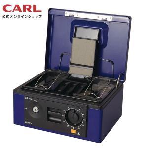 キャッシュボックス A5サイズ CB-8570 カール事務器 【公式】|carl-onlineshop