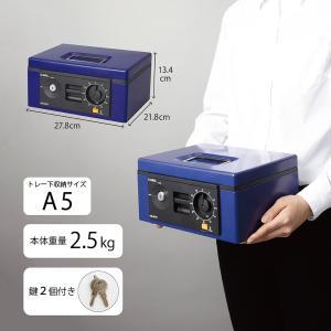 キャッシュボックス A5サイズ CB-8570 カール事務器 【公式】|carl-onlineshop|02