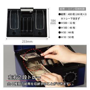 キャッシュボックス A5サイズ CB-8570 カール事務器 【公式】|carl-onlineshop|03
