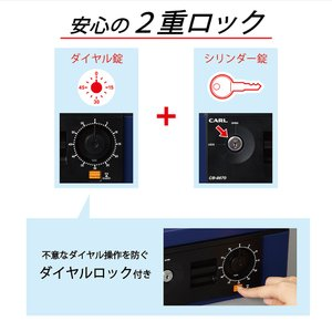 キャッシュボックス A5サイズ CB-8570 カール事務器 【公式】|carl-onlineshop|05
