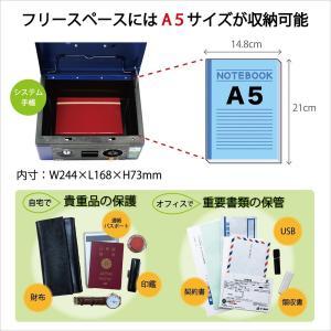 キャッシュボックス A5サイズ CB-8570 カール事務器 【公式】|carl-onlineshop|07