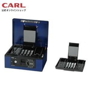 キャッシュボックス CB-8660|carl-onlineshop
