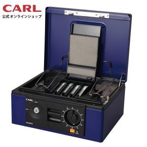 キャッシュボックス B5サイズ CB-8670 カール事務器 【公式】 carl-onlineshop