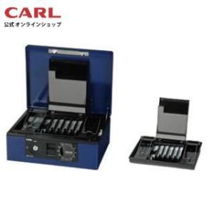 キャッシュボックス CB-8760|carl-onlineshop