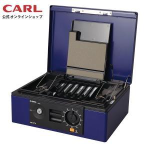 キャッシュボックス A4サイズ CB-8770|carl-onlineshop
