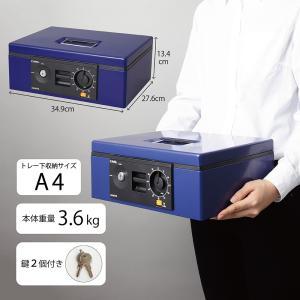 キャッシュボックス A4サイズ CB-8770|carl-onlineshop|02