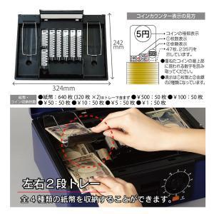 キャッシュボックス A4サイズ CB-8770|carl-onlineshop|03