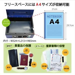 キャッシュボックス A4サイズ CB-8770|carl-onlineshop|07