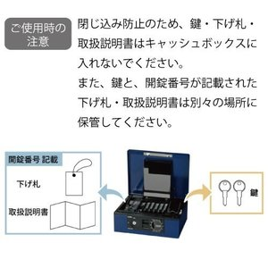 キャッシュボックス A4サイズ CB-8770|carl-onlineshop|08