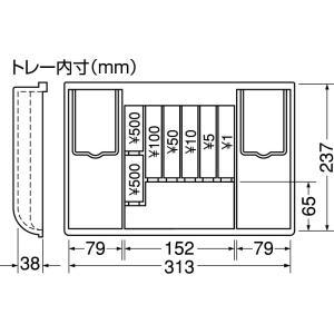 キャッシュボックス 2ウェイオープンタイプ CB-D8770|carl-onlineshop|12