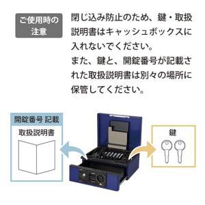 キャッシュボックス 2ウェイオープンタイプ CB-D8770|carl-onlineshop|13
