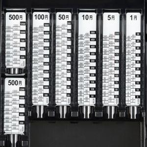 キャッシュボックス 2ウェイオープンタイプ CB-D8770|carl-onlineshop|10