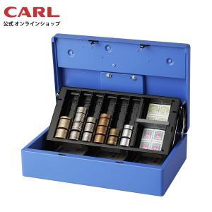 キャッシュボックス CB-8800 カール事務器 【公式】|carl-onlineshop