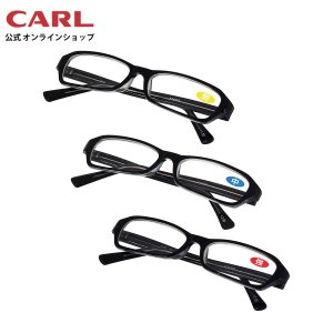 老眼鏡 FR-08|carl-onlineshop