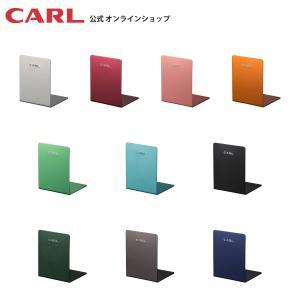 シキルイタ SK-1300|carl-onlineshop