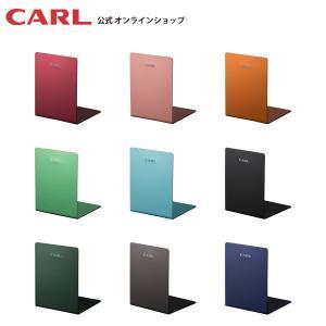 シキルイタ SK-1500|carl-onlineshop