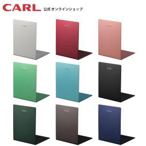 シキルイタ SK-1700|carl-onlineshop