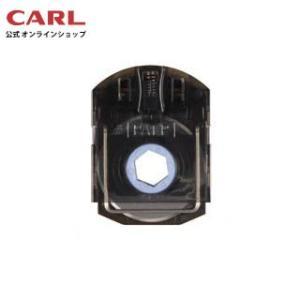 カートリッジ式丸刃 K-C20|carl-onlineshop