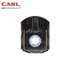 カートリッジ式ミシン目刃 K-C21 カール事務器 【公式】 carl-onlineshop