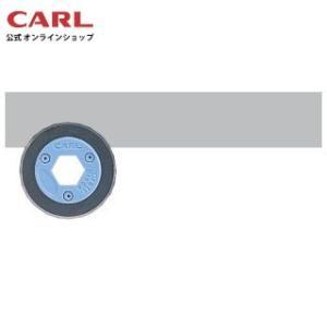 クラフトブレイド/ストレート B-01|carl-onlineshop